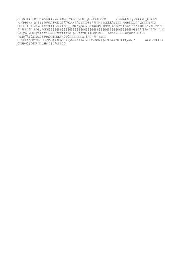 ԖxԖP#½–Ðï–B#Ò####<#À`#Ƽ.Û2#üՖ»–߸qãOúÚ#R–ÖÖÖ >´G#Ã#À––pJ####–¿#–#£Ø– ¿¿ÿÐÐÐX÷;Á_####0¾Æ]˾53å5¯½L<*§Âw1––ðF####–¿##ÇÈ...