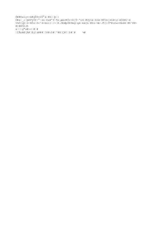ÒW#®«1ç×>ã#QÛõ<öÛ°á–#ö––þ–| Ó#e–_;–þêFÿÖY ÷°·±n–õa¥ºf–¶z¡æárMÍv×ß[Ý-'ú4–#Uÿîä–Sók–NÝUz{±ûÞ<ç–éÖß#J~ë %¾Ó[q§–ö÷RÕo–ôײ4×búï...