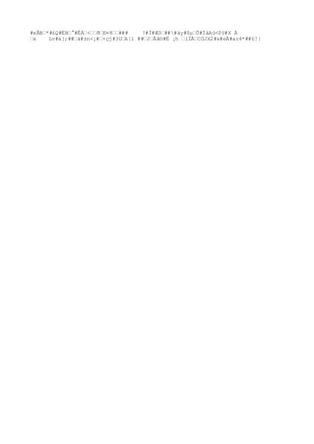 #xÂB–*#£Q#ËB–°#ÊÁ–<––ð–E¤8––### !#Ï#Æ3–###ày#$µ–Õ#ÌáAù<$§#X À –x Lv#à];##–ä#±n<¡#–+çj#3U–A|l ##–J–Ââ©#Ë ¡h –ìÏÖCÒJX2#&#eÂ...
