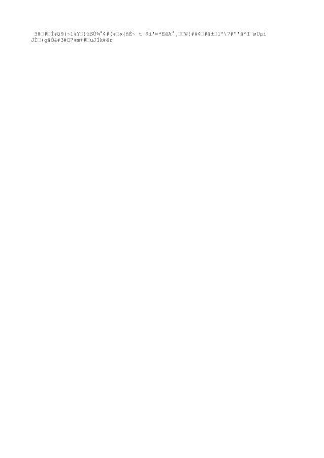"""3@–#–Î#Q9(~1#Y –)úSÚ¾°¢#(#–«{ñÉ~ t $í'¤*EêA°¸––W¦##¢–#ⱖlº7#""""'â²I¨øUµi JΖ(gãÔ&#3#D7#m+#–uJÍk#ër"""