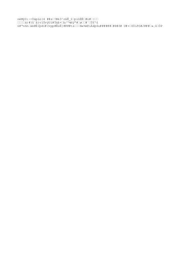 nëMÿ0:~÷ÖápLü}4 ##s–?#è3¹råÊ_î–piûÈȖ#ú#–|–– ––––à)#}û`â)v1ÖvÿUì#Täâ+–b/^¼Hÿª#–ø––#¨–Úf³£ £#ªnhh–àã#ÈIþêî#(vpp#ÊüË]####ts–...
