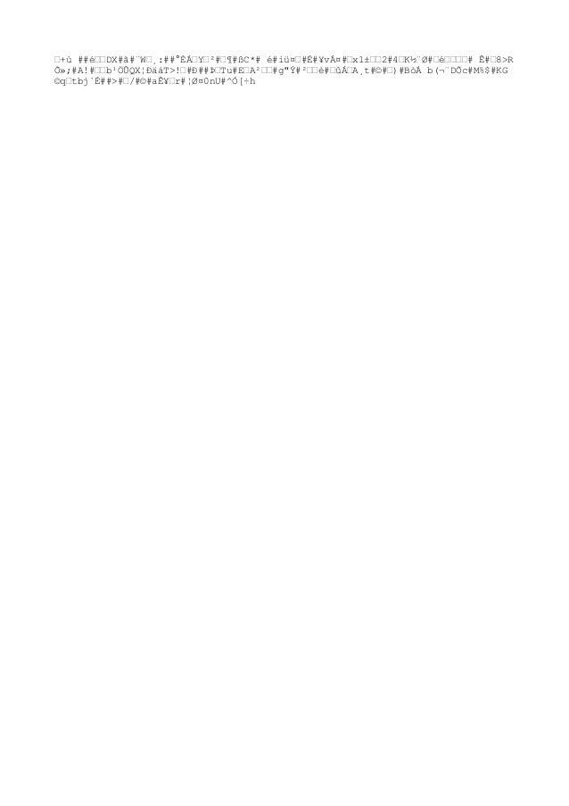 –+ù ##閖DX#ã#¨W–¸:##°ÈÁ–Y –²#–¶#ßC*# é#iü¤–#É#¥vÁ¤#–x1±––2#4–K½¨Ø#–é––––# Ê#–8>R Õ»;#A!#––b¹ÖÛQX¦ÐäáT>!–#Ð##ޖTu#E–A²––#g...