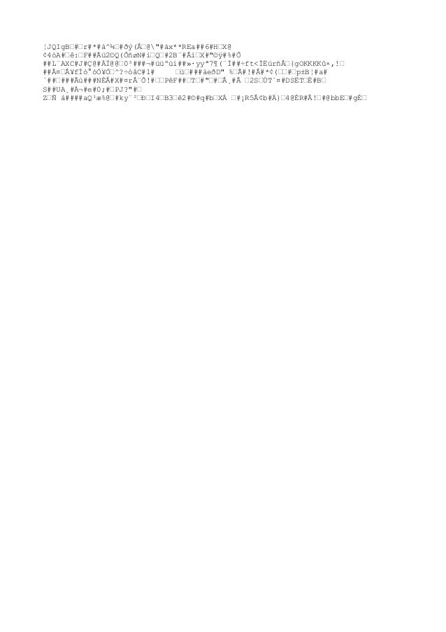 """¦JQIgB–#–r#*#à^¾–#ðý(–@""""#àx**REa##6#H–X@ ¢4óA#–ê:–F##Ãü2©Q(ÔñøN#i–Q–#2B¨#Âì–X#""""©ÿ#%#Ô ##L¨AXC#J#Ç@#ÀÏ@@–0³###¬#üüºùí##»·y..."""