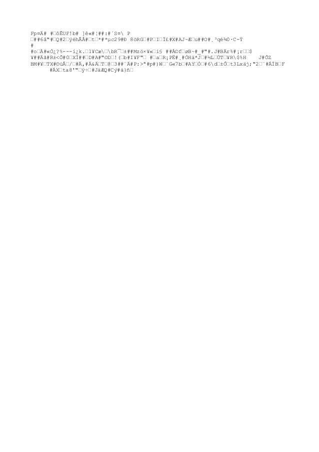 "Fp¤Ä# #–ôÊUF!b# ]ê«#¦##:#´S¤ P –##6â""#–Q#2–ÿëhÂÅ#–t–*#*µc29#Ð 8òRG–#P–I–Ï£#X#AJ~Ɩu##O#¸³qé¾0·C-Ý # #o–À#«Ò¿?%---í¿k.–1¥Cæ..."
