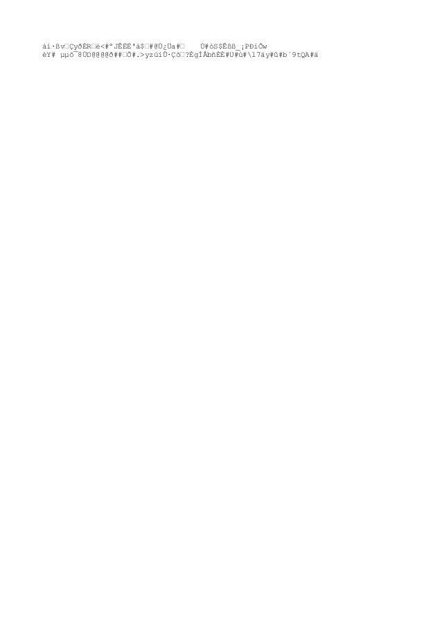 áí·ßv–ÇyðÈR–ë<#ºJÊËË'à$–#@Ú¿Üa#– Ú#òS$Êßß_¡PÐiÕw èY # µµõ¯8ÙD@@@@ð##–Õ#.>yzúíÛ·Çõ–?ÉgÍÅbñÈÈ#U#ú#l7äy#û#b`9tQA#ä