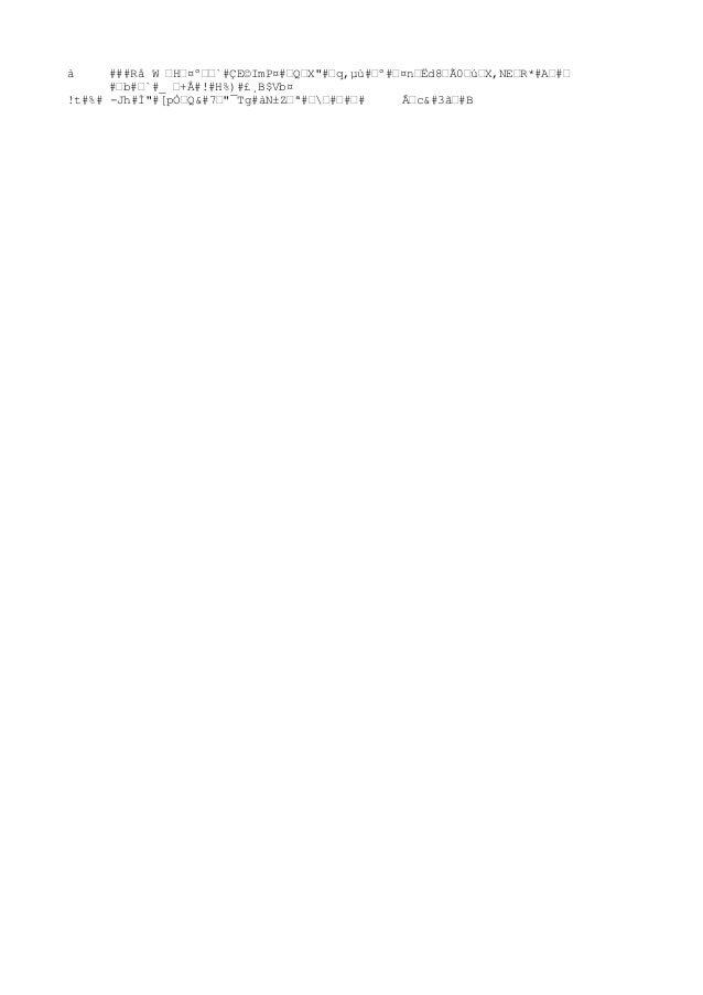 "à ###Rå W –H–¤º––`#ÇE©ImP¤#–Q–X""#–q,µù#–º#–¤n–Ëd8–Ã0–ú–X,NE–R*#A–#– #–b#–`#_ –+Å#!#H%)#£¸B$Vb¤ !t#%# -Jh#Ì""#[pҖQ&#7–""¯Tg#..."