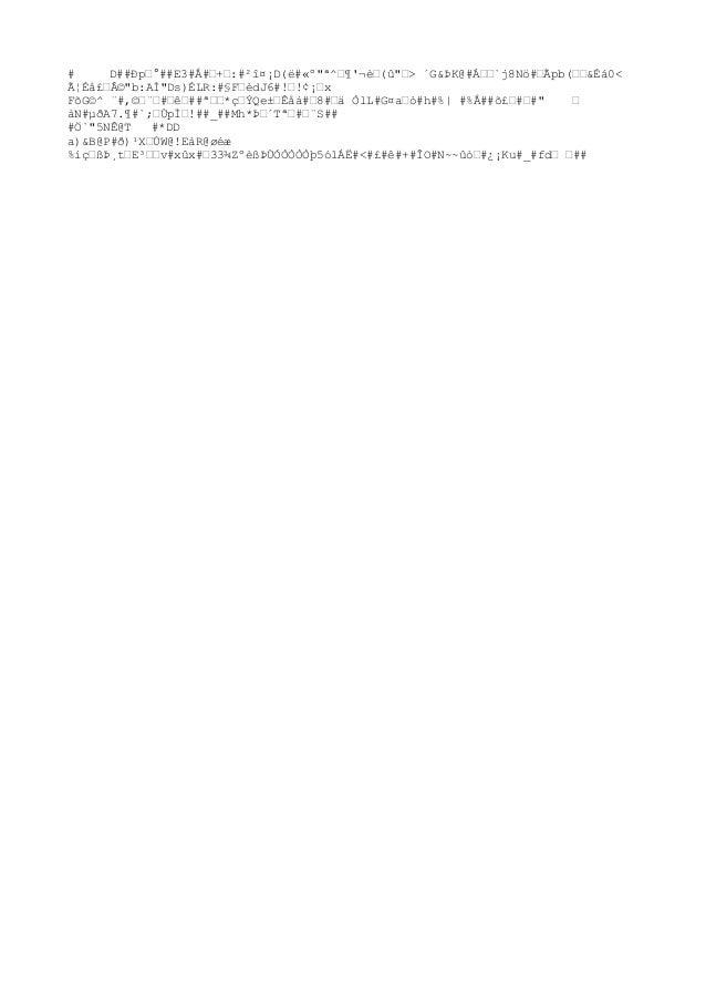 """# D##Ðp–°##E3#Å#–+–:#²î¤¡D(ë#«º""""ª^–¶'¬è–(û""""–> ´G&ÞK@#Á––`j8Nö#–Ãpb(––&Éá0< æÉ壖©""""b:AÌ""""Ds)ÉLR:#§F–èdJ6#!–!¢¡–x FõG©^ ¨#,..."""