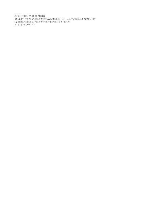 """Å!#!H##@–#Ã0####NHH1 !#–b#¢ ¤(#KD¤X$–###Å$8A¦J#–a¾@)–` –––#FT©»––##D#@– b# –;tHmâ<–#–d0–ºE–###Rc–##–""""B–¡$#(1T–¢ !¨#1#–9(¹¼..."""