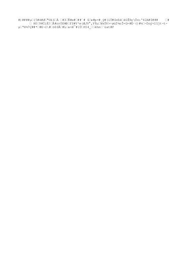 """#)####µ–(5#è#ؖ""""©£§–À –#3–Ñ#e#–##`# û–w#p+#¸ÿ#{ïÙ#Gvßë–èîÊ9çÕ±:'42A#$### –# – H0–9#ÌiÈ!–Ã#rrÒ$MЖf$#Y ²e{ÆJV°,Y ¶u–¥kÙV>÷ø..."""