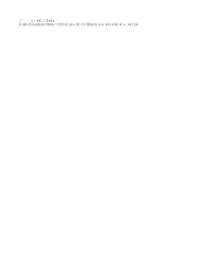 –– :– ##–––À4#w Z–WË(Ó$ù&Ævãü–Ñ##ז3Ý01Ėý$זі(5–ÑÃ#;B–ë n–#G)±Ù#–#–u ±#¦Ç#~