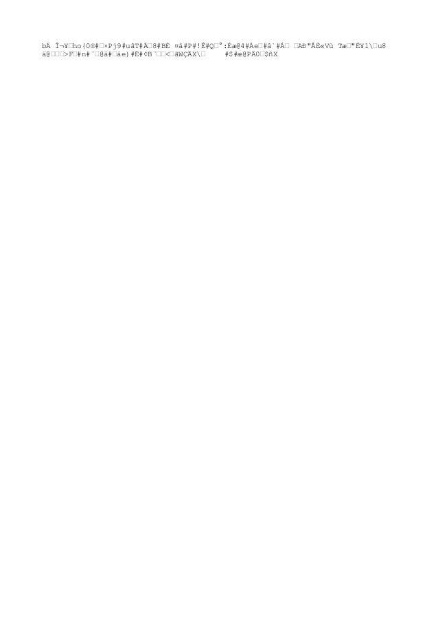 "bÄ Î¬¥–ho{0®#–×Pj9#uâT#Á–8#BÈ ¤å#P#!Ê#Q–°:Éæ@4#Àe–#â`#Á– –AÐ""ÅÈ«Vù Tæ–""Ë¥1–u8 ä@–––>F–#n#¨–@ä#–áe)#É#¢B¨––<–ãWÇÄX– #$#æ@PÄ..."