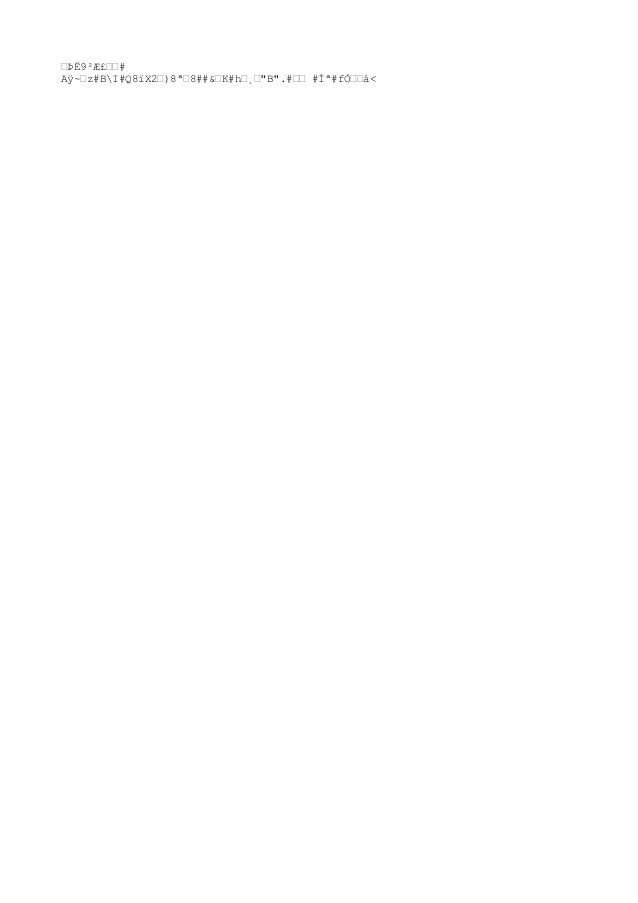 "–ÞË9²Æ£––# Aÿ~–z#BI#Q8ïX2–)8ª–8##&–K#h–¸–""B"".#–– #ͪ#fӖ–á<"