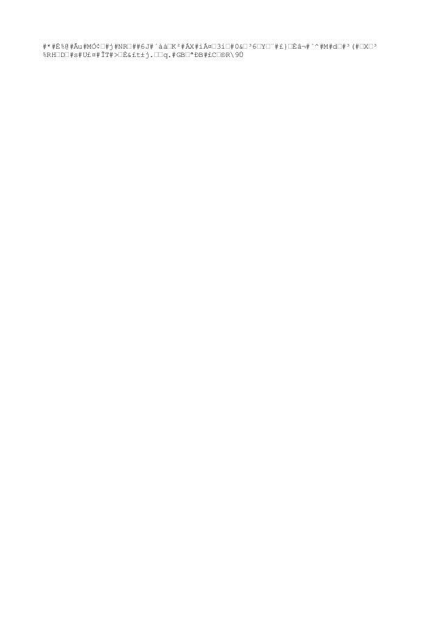 #*#É%@#Âu#MÓ¢–#j#NR–##6J#´àà–K²#ÁX#iÁ¤–3i–#0&–³6–Y –¨#£}–Èâ¬#`^#M#d–#³(#–X–³ %RH–D–#s#U£¤#ÎT#>–È&£t±j.––q.#GB–ªÐB#£C–®R9Ú