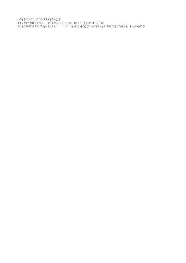 """gê#[––&͖pªLÒ^ÈÁX#ÃëQÇÊ ##.#T*#d#(#cU–. x–¤+Q–––Ù8X#–:B41²–#ý–P–#–8Ñ¢è E–#ºÂ0U–iÊB–""""³p¢L¢%# ! J U#«bX>#ÖQ¦–1u–#T¬##´h¾––}–..."""