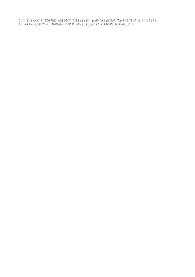 "},–_#U#wÁ#–S'@Ïð#ÀN¹qã#õԖ¨––@#####–¿:pؾ`Á#jä–Á#`""q÷#4@–#yð–# ––a2### ¢Ò–##&(óqÓ#–?–n–¨B&XúA––ñO°P–½Ã2]Ü#cgm¨#ª½cã#Æ#¶–¾Î..."