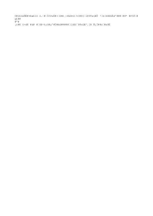 0#G6òàÑÈ#¤Eæ61O ó.–#–ÍfP&È#<–ZMó¸)#äBtZ–%C#@{–l@9Tø(ÆÛ ³–b–XHEEÅãº###–##* #P5Ֆ# g£## #ª# ¡z#K ó+d8 #à# #–õB~h;ö#µ'#Ü#éd##...