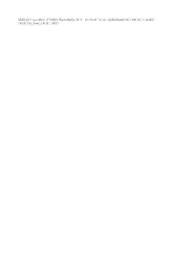 ÍÄË0Çõ'–u;<#hò FºÓ#Ët–Êp±n#þÜy–#–Y  K÷*P<A¯×C:h LÿĶûÁxëU–M––Ð#–8–––«O#Z– –#ì8–Cw_P»«¡)#–¥¦¦#ÙC·