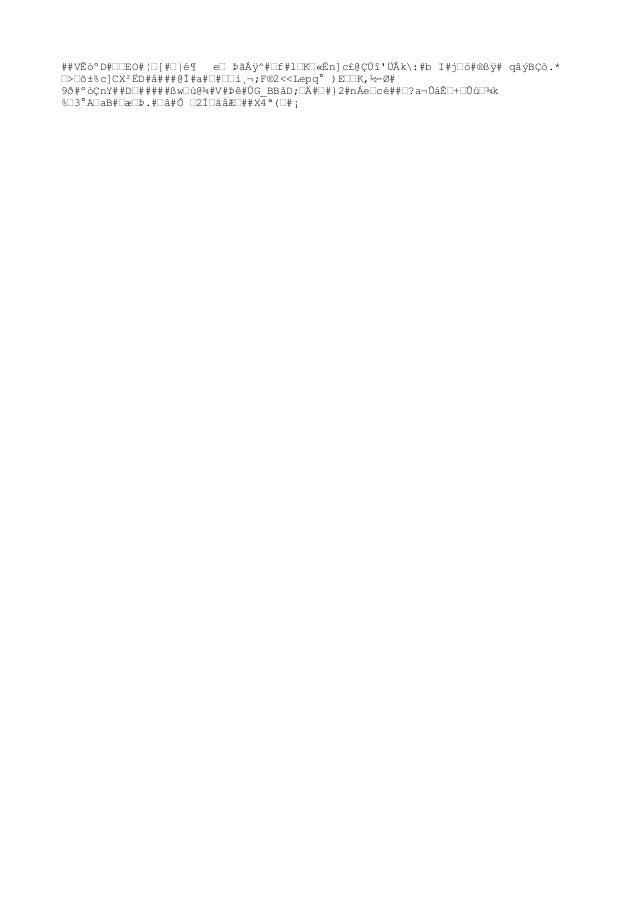 ##VÊòºD#––EO#¦–[#–|é¶ e– ÞãÁÿ^#–f#l–K–«Ën]c£@ÇÚî'ÜÂk:#b I#j–ö#®ßÿ# qâýBÇò.* –>–õ±%c]CX²ËD#å###@Í#a#–#––i¸¬;F®2<<Lepq° )E––...