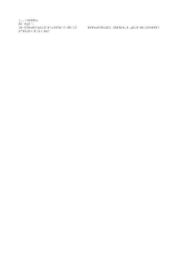 """+..¦¤B##Ra ÅÙ #QÕ¨– 3@~ÜF#e#U?øßî#–#]&P@Õ薢–#–]Ó ###¾w@Ó#öâËG ÒÁ#ÁÐ#,#.gÀí#–WÐ}û8®#Ë#? A""""#8üÀ+–#–d¬–#m7"""