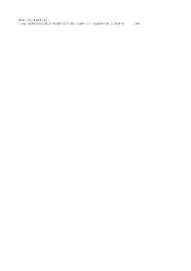 WÁ薖Ac–#àB#(dì– ––ñã èE##DÙSjÕÃìÙ³#üÑ#–ÖÌ7@E–}ö##-–––`6äKÀ#~ú#–[–#Í#=@ ¸{##