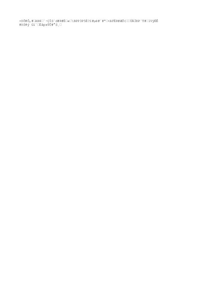 ×ôÕ#Ô,#–AN4–¨·ÇÍS`d#R#Ȗ«–BPP3P5È?î#µë#´#ª–<ãFÉR#ÆÕ(––ÚÀÍÐP`T#–1VÿÈÊ #õ$#ý Gì`–Èâp»TÔ#°S¸–