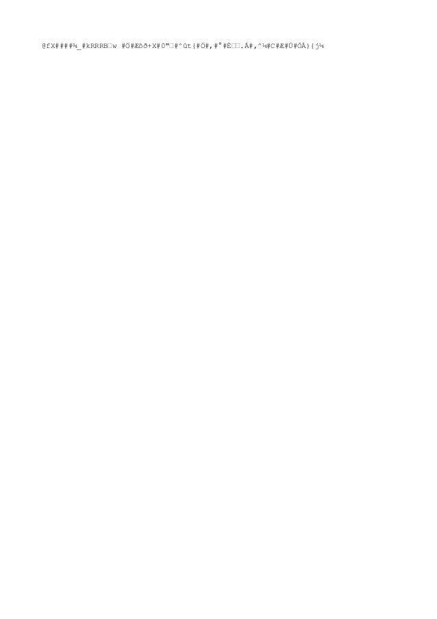 "@fX####¾_#kRRRB–w #Ö#Æõð+X#0""–#^ût{#Ö#,#°#Ȗ–.Á#,^¼#C#Æ#Ú#ÓÀ){j¼"