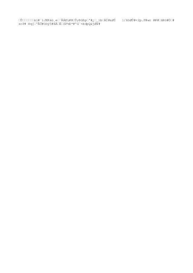 –Û––––––àï#`ìJKKáü¸e–`ÂÀ@L#R–Û;ÐGßp–'#¿–_)b–ÀÍ#&ØÍ }/XòØÛ#<2p.F#wr ###–âRò#֖# zcP# ®q[–ºÂÕ#Oòý5#EÁ–Ë–SP½ß*#ºG¨<èdpQ&jØ¥#