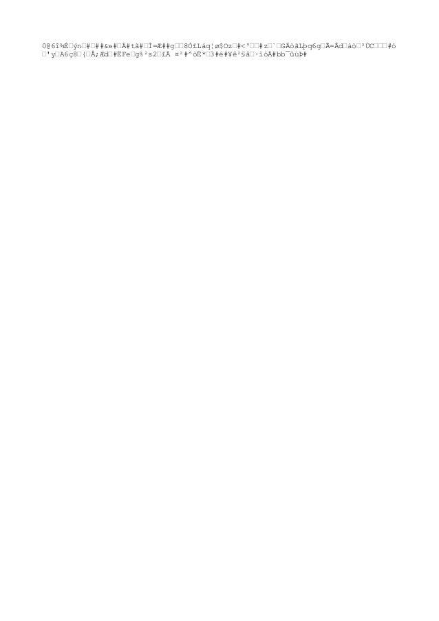 0@6î¾É–ýn–#–##&»#–Ä#tã#–Ì=Æ##g––8Ò£Láq¦ø$Oz–#<'––#z–`–GÄòãLþq6g–Ã=Âd–àò–³ÙC–––#ó –'y–A6ç8–{–Å;Æd–#ËFe–g%²s2–£À ¤²#^òË*–3#é...