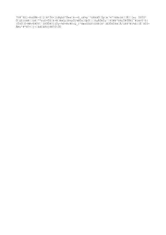 7V#¯8Z]~®uûÑê-§–j–ê*Î6×]íØqhóºÛ»w–k¬=S_u¥½y¨²üRkãՖÍp–m¨¼º³éBsí薖і–[»; ÏõÎÖ³ ՖÿZ{óéꖖúꖺªsuU×ÛZ–k+N–#mCµ[®vµÕl½ÐÚx¦©þ...