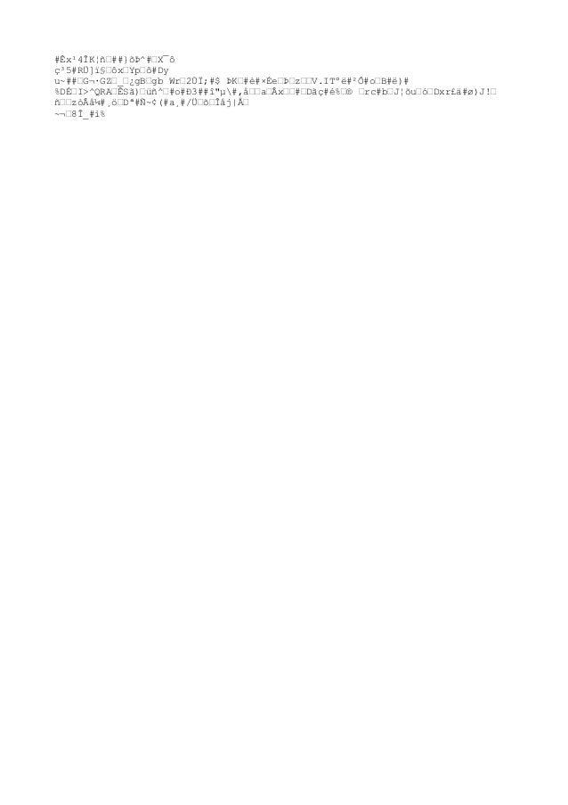 #Êx¹4ÎK¦ñ–##}õÞ^#–X¯ô ç³5#RÜ]淪ôx–Y p–ô#Dy u~##–G¬·GZ–_–¿gB–gb Wr–2ÙÏ;#$ ÞK–#è#×Ée–Þ–z––V.ITºë#²Ô#o–B#ë)# %DɖI>^QRA–ÊSã)...