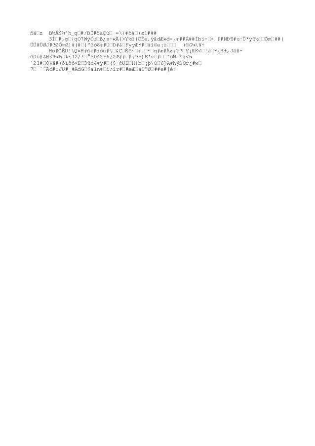 ñä–z B½ÄѾ²h_q–#/BÎ#õäÇù– =)#òà–(ø1### 3̖#,g–{qO7WýÓµ–ß¿s÷«Ã{>Y ½ü}CÊe.ÿâdÆ»d=,###Á##Íbi-–צP#Nж#u·Û*ÿû½––Õm–##| ÜÜ#ÜØJ#...