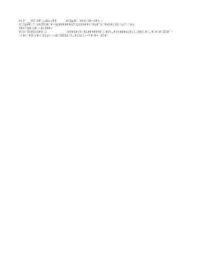 Ð)P`__#T–ê#–¡däo(## bCEpƖ ¥èé–DÐ-ô#ü - 6–Íp##–²–&AÛÔO#–#~úþ#®####üՖQ£ãR##ז8q#^ò`#àõ#ïjH–:u*––áu ¶#£7áM–ö#–-À{##A/ #}0÷Ô...