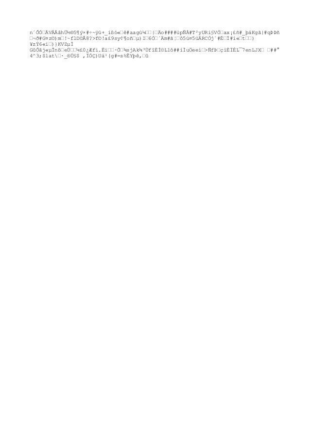 n´ÔӖÁVÁÁâhܽ®5¶ý×#÷~ÿú+_íßó«–ê#aagù¼––|–Äo####üpÑÀ#T²yURi§VӖax¡£ñ#_þäKgã|#qÞÞñ –¬ð#G¤z©)m–!~flD©Å8?>f©!a£9sy¢¶oñ–µ)I–6Ӗ...