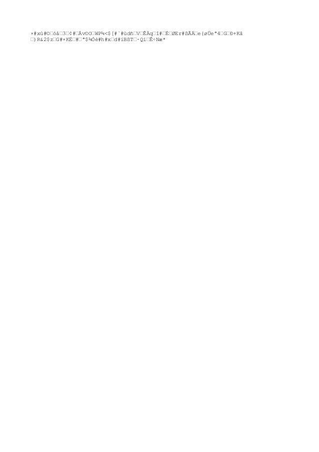 ×#xú#©–óå–3–¢#–Áv©O–WP¾<$[#`#ùdñ–V–ÊÄq–î#–É–ØEr#ßÃĖe{øÚeª4–G–Ð+K⠖)R&2$z–G#×K˖#–ª$¾Òè#h#x–d#iBßT–·Qì–Ê÷Næ*