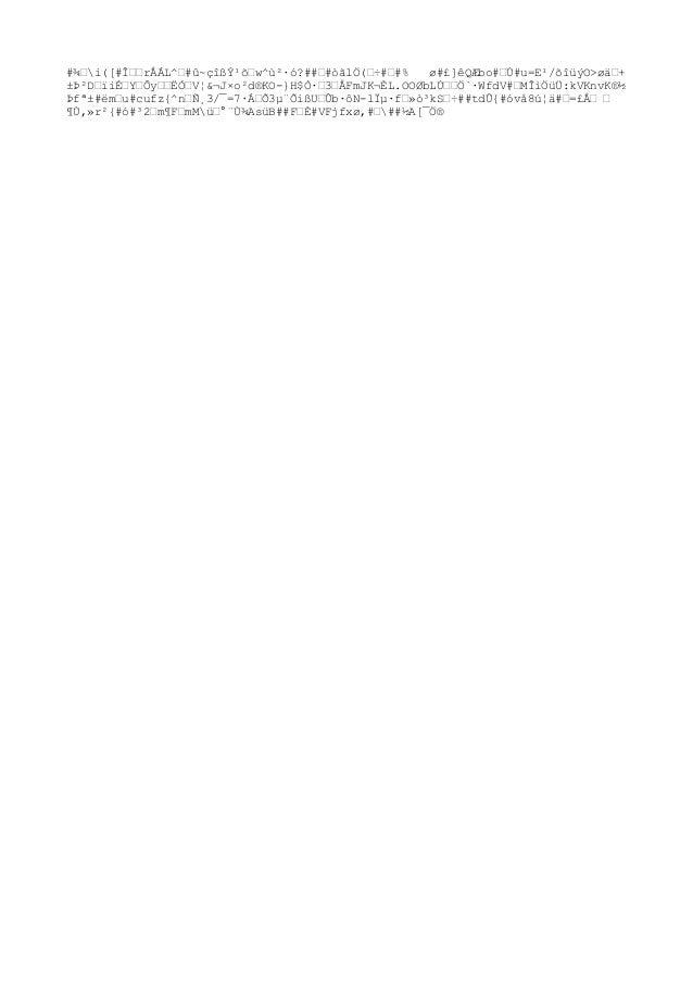 #¾–i([#Ζ–rÅÁL^–#û~çîßݹõ–w^ù²·ó?##–#òãlÖ(–÷#–#% ø#£]êQÆbo#–Ú#u=E¹/õîüýO>øä–+ ±Þ²D–ïiɖY –Ôy––ËӖV¦&¬J×o²d®KO-}H$Ò·–3–ÅFmJ...