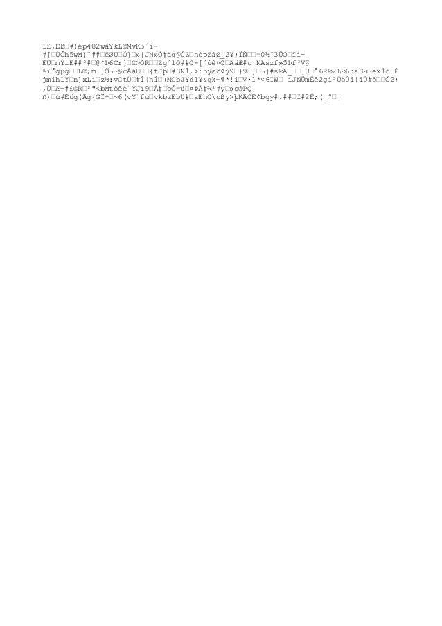 L£,Eߖ#)ép482wäY kL©MvKß´i- #[–ÙÔh5wM)¨##–ëØU–Ó]–»{JN»Ó#äg§ÓZ–nèpZáØ_2¥;Ïі–=0½¨3ÛҖïì- ÈٖmÝiË##²#–@^Þ6Cr}–©>ÓR––Zg´lÖ##Ò...