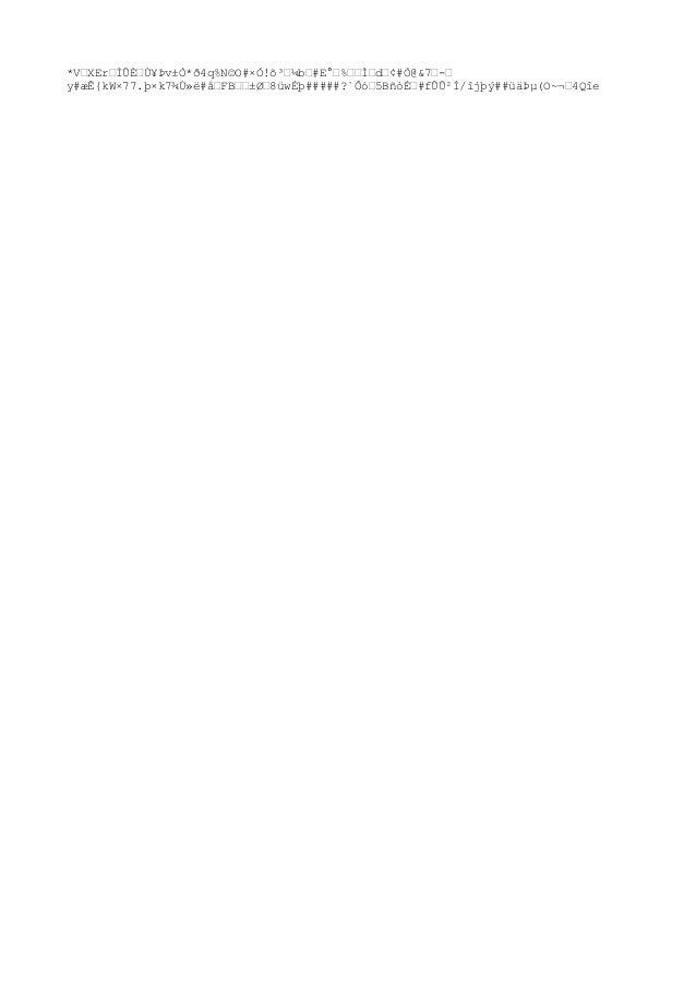 *V–XEr–ÌÛȖ٥Þv±Ò*ð4q%N©O#×Ó!õ³–¼b–#E°–%––Ì–d–¢#Ò@&7–-– y#æÊ{kW×77.þ×k7¾Ú»ë#å–FB––±Ø–8üwÉþ#####?`Ôó–5Bñòɖ#fÛÛ²Í/îjþý##üäÞ...