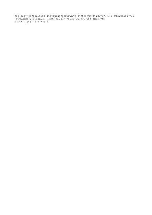 """#õ#³q»&º=9¡#îJÐ6$%5¦¦T%êªôúÕáa#ccÖEF.ññY ¬ô^##¶><¼<*¦"""":¾2VW#–P– oHÒ#–VÜeÉêͶv;̦ ´þ¢¼vkFW¶/?¿Ë–ÓhÊږ–[––¶Q–°Å–ÜY –·+/§Õ–µ+..."""
