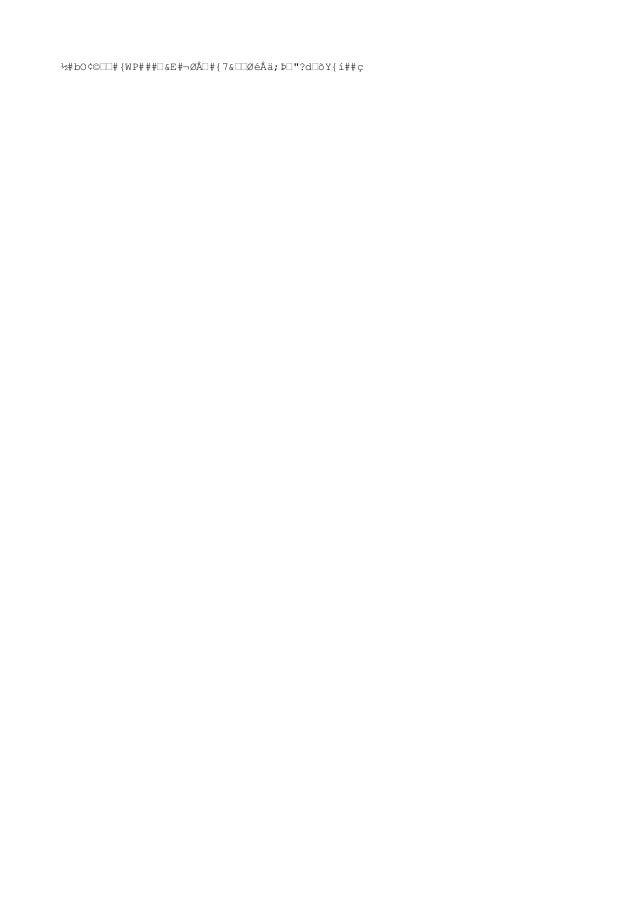 "½#bO¢©––#{WP###–&E#¬ØŖ#{7&––ØéÅä;ޖ""?d–õY {í##ç"