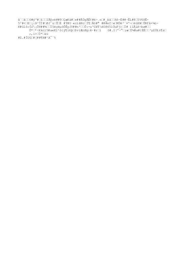 """娖㖖©#ý'#–£––IÃßrè##9–ÇæKä#–e##ÅÙgÂÊ¢#ë÷¸n–#_ã䖖ñõ~Ë##·ÊL#8–5V6ßÊ- 5³#<–E–¡:Þ³ÎÌ#–ØJ¯u–Û–Ë #Ý#U «cìåNc–϶–Ãò#"""" ###eC–w–..."""