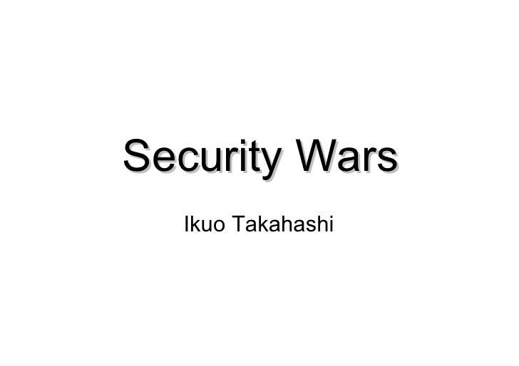 Security Wars Ikuo Takahashi