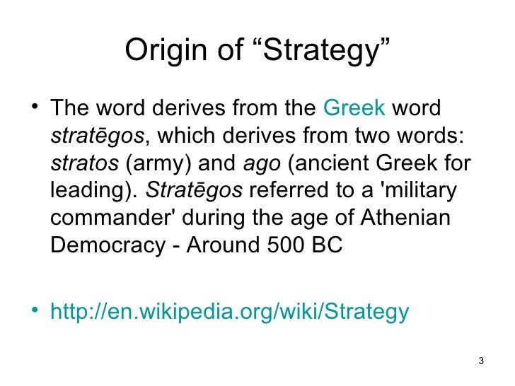 greek word for strategy