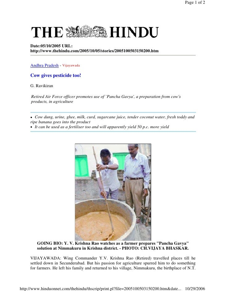 Page 1 of 2          Date:05/10/2005 URL:      http://www.thehindu.com/2005/10/05/stories/2005100503150200.htm        Andh...