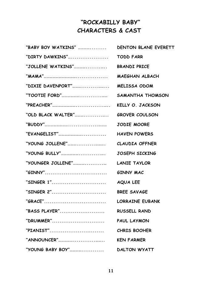 Nicknames for tall skinny guys