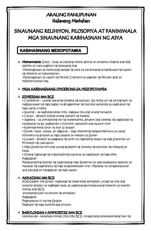ebook Психология личности: Рабочая программа дисциплины