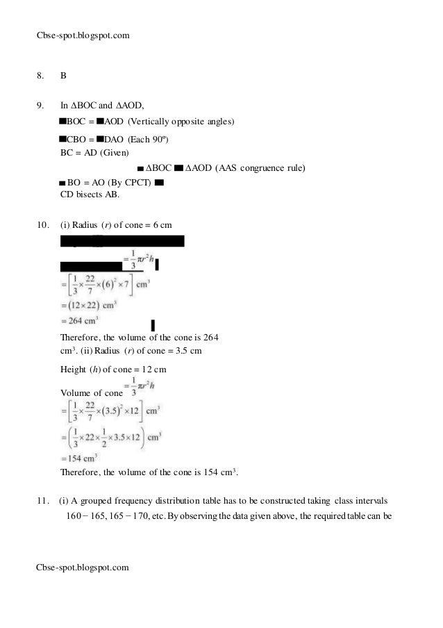 akt sa 2 sample paper Cbse sample paper class 6 sa 2 - mathematics - # 1 free cbse sample paper class 6 sa 2 - mathematics - # 2 cbse sample paper class 6 sa 2  2018 sample papers.