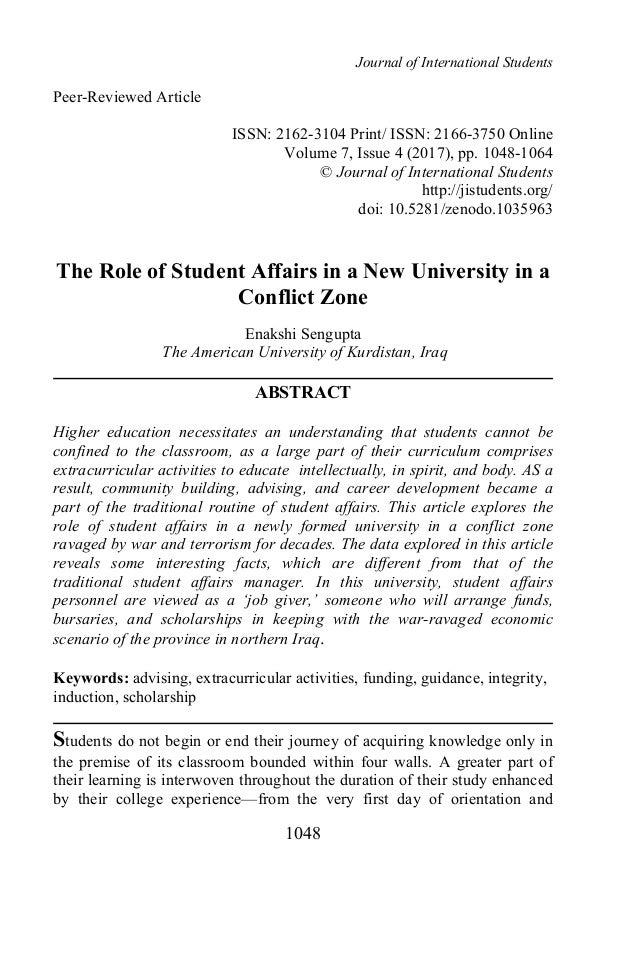 edu 3104 coursework