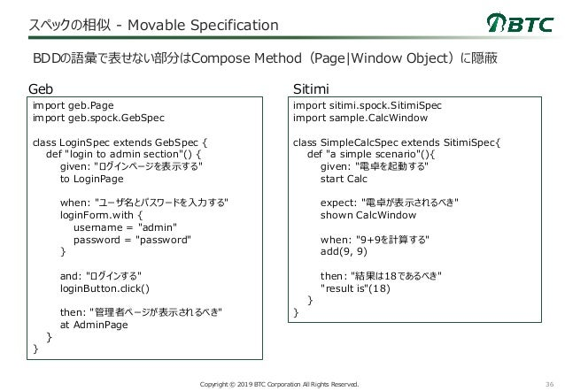36Copyright © 2019 BTC Corporation All Rights Reserved. スペックの相似 - Movable Specification BDDの語彙で表せない部分はCompose Method(Page ...