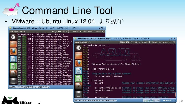 A 2-1 gitwebmatrix 2 から使う node.js on windows azure slideshare - 웹