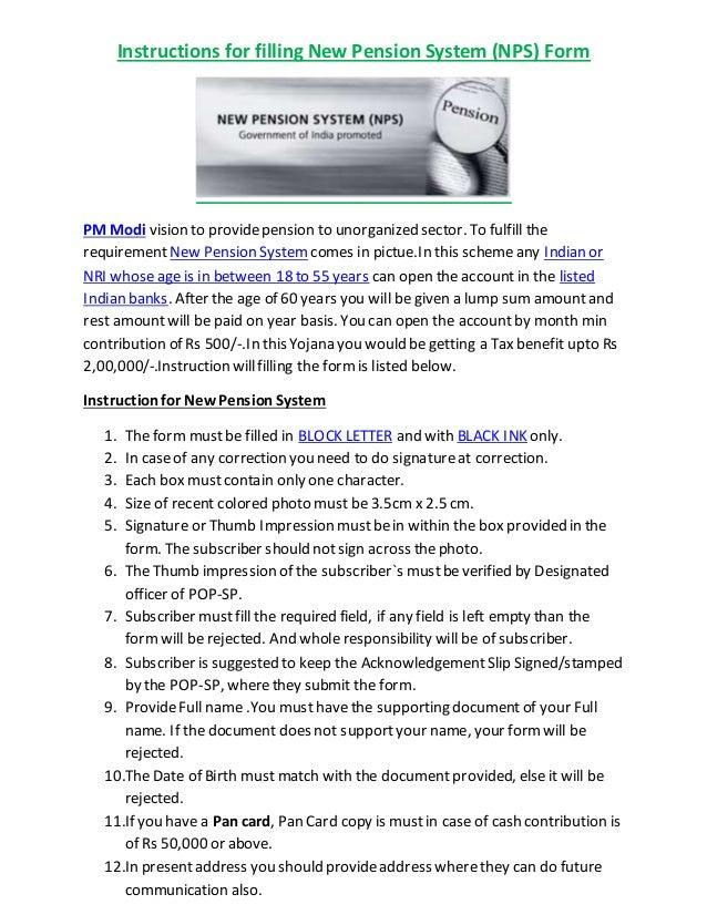 Form Instructions Timiznceptzmusic